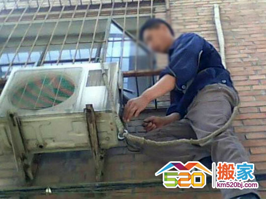 昆明拆装家具空调移机服务