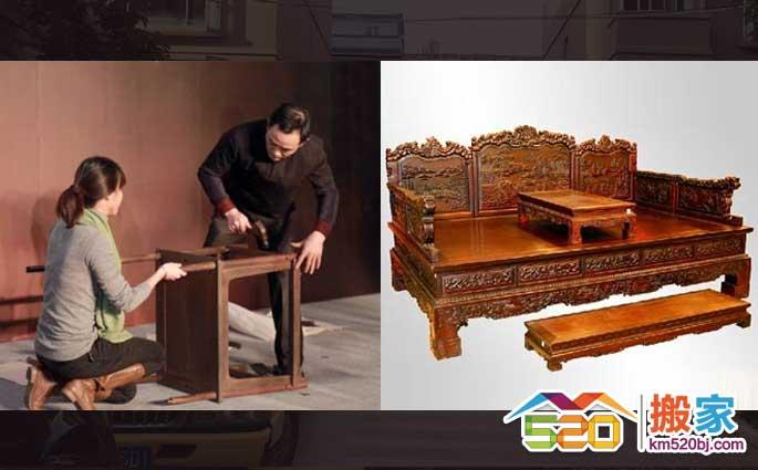 昆明红木家具拆装实木家具安装实战分享