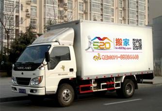 昆明市yabo官方网站拉货至曲靖市陆良县物流专线