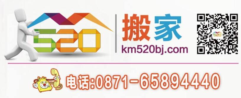 昆明yabo官方网站公司电话号码.jpg