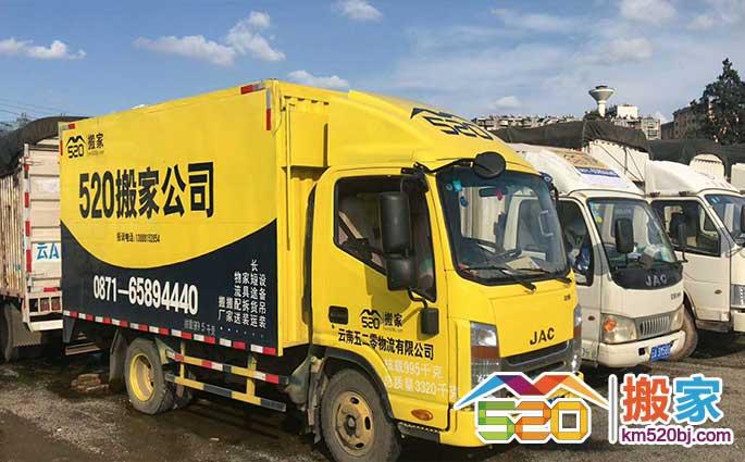 昆明520yabo官方网站公司的诞生