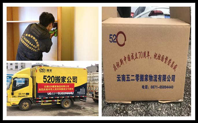 云南五二零yabo官方网站有限公司.png