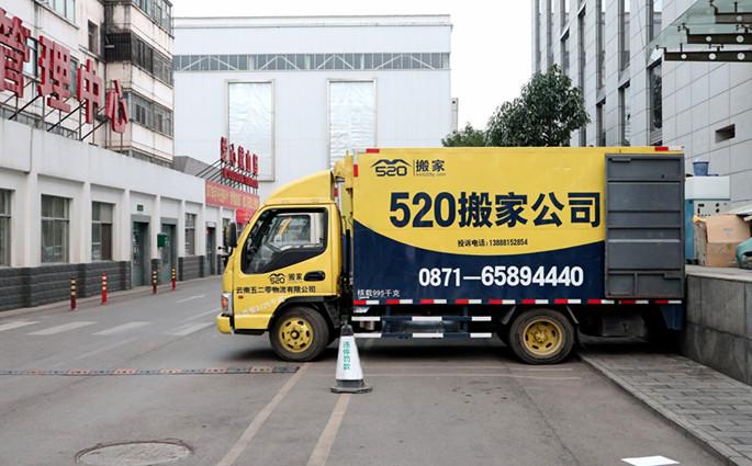 昆明yabo官方网站公司哪家好,哪家又便宜呢?